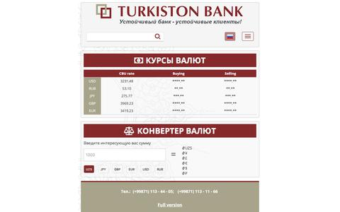 Turkiston Bank | Reliable partner of business