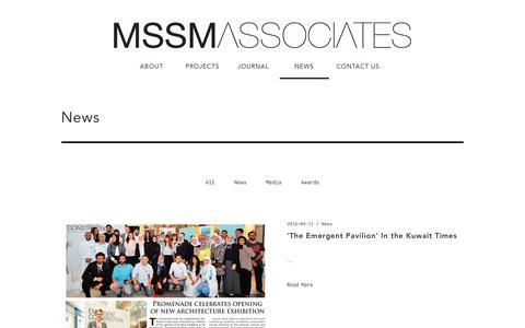 Screenshot of Press Page mssmassociates.com - News   MSSM Associates - captured May 26, 2017