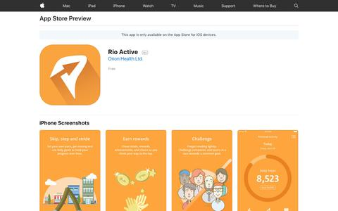 Rio Active on the AppStore