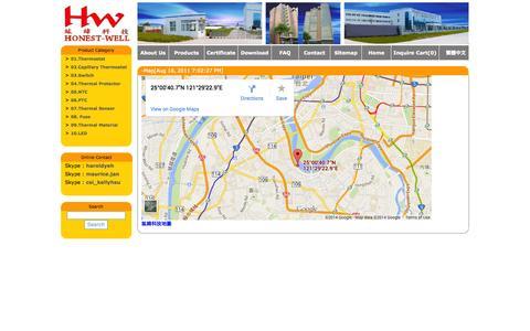 Screenshot of Maps & Directions Page honest-well.com.tw - Honest Well - captured Oct. 2, 2014