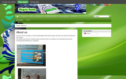 Screenshot of About Page plughybrid.de - About us - Plug-in Autos - captured Oct. 25, 2014