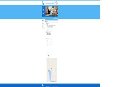 Screenshot of Contact Page i-decors.com - Contact Us - captured Oct. 3, 2014