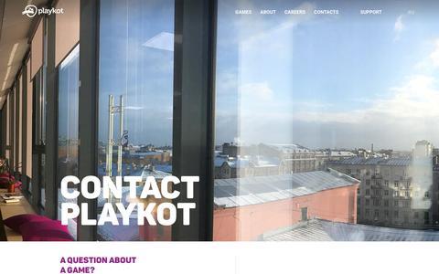 Screenshot of Contact Page playkot.com - Feedback / Playkot - captured May 19, 2017