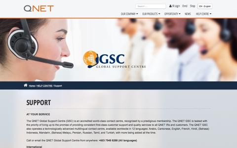 Screenshot of Support Page qnet.net - Support | Multilingual Contact Centre | QNET - captured Jan. 14, 2016