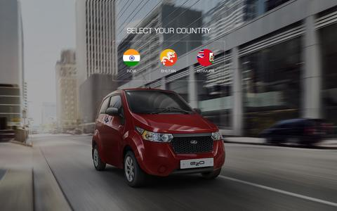 Screenshot of About Page mahindrareva.com - Mahindra e2o - The Future of Mobility - captured July 20, 2014
