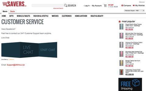 Screenshot of Support Page savers.pk - Customer Service - captured Nov. 4, 2014