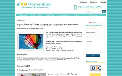Screenshot of Blog internet-marketing.am - Web marketing Services - captured Oct. 5, 2014