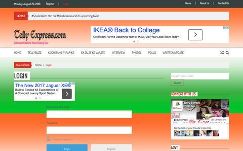 Screenshot of Login Page tellyexpress.com - Login - captured Aug. 22, 2016