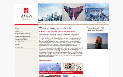 Screenshot of Jobs Page asiyainvestments.com - Asiya Investments - captured May 30, 2017