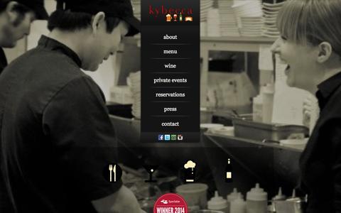 Screenshot of Home Page kybecca.com - kybecca wine restaurant | - captured Sept. 30, 2014