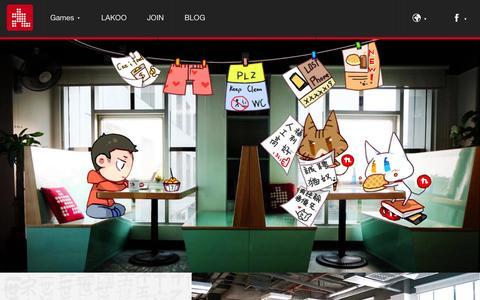Screenshot of Signup Page lakoo.com - Join Us - Lakoo | 拉闊 - captured Sept. 23, 2014