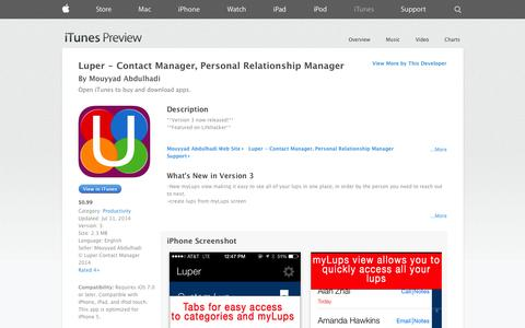 Screenshot of iOS App Page apple.com - Luper - Contact Manager, Personal Relationship Manager on the App Store on iTunes - captured Dec. 17, 2014