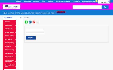 Screenshot of Login Page deepshikhabooks.com - Deepshikha Books & Info Services - captured Feb. 9, 2016