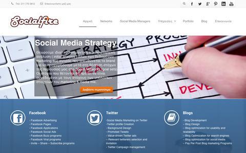Screenshot of Home Page socialfire.gr - Social Media Marketing Agency | Athina | Greece | Socialfire. - captured Oct. 6, 2014