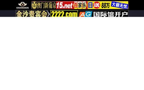 Screenshot of Home Page precisionops.com - 澳门金沙网上娱乐国际_澳门金沙国际_开户首存多少送多少 - captured July 20, 2018