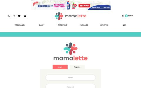 Screenshot of Signup Page Login Page mamalette.com - Mamalette - captured Oct. 5, 2017