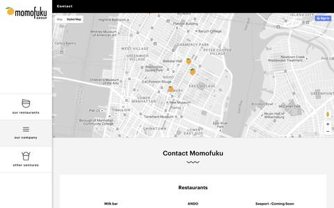 Screenshot of Contact Page momofuku.com - Contact - Momofuku - captured Aug. 12, 2016