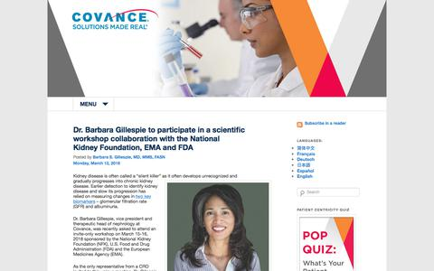 Screenshot of Blog covance.com - Covance Blog - Sharing Innovation in Drug Development - captured March 16, 2018