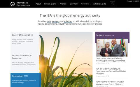 Screenshot of Home Page iea.org - International Energy Agency - captured Nov. 11, 2018