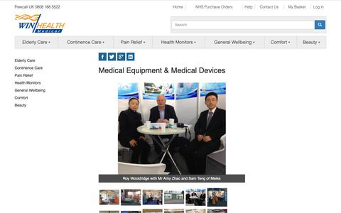 Screenshot of About Page win-health.com - Medical Equipment & Medical Devices | Win Health Medical Ltd - captured Oct. 24, 2018