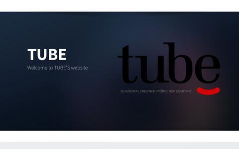 Screenshot of Home Page tube.it - TUBE SRL – WebSite TUBE Srl - captured Dec. 3, 2016