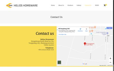 Screenshot of Contact Page helios-export.com - Contact Us – Bean Bags Chair Indoor Outdoor China Factory and Supplier - captured Sept. 28, 2018