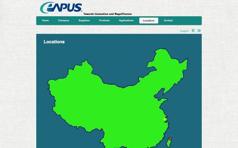 Screenshot of Locations Page eapus.com - eApus Technology Inc 翰興科技股份有限公司 - captured Nov. 2, 2014