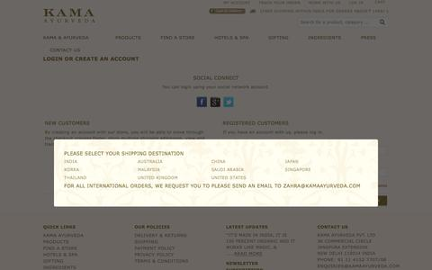 Screenshot of Login Page kamaayurveda.com - Customer Login - captured Jan. 9, 2016