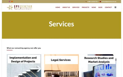 Screenshot of Services Page epicentar.com.mk - Services - captured Sept. 25, 2018