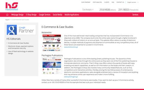 Screenshot of Case Studies Page hellassites.com - E-Commerce - captured Jan. 1, 2017
