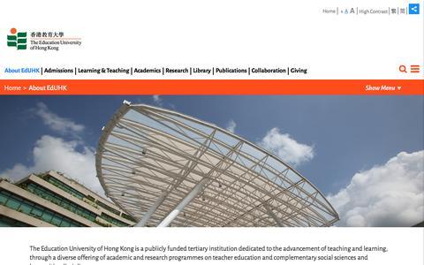 Screenshot of About Page eduhk.hk - About EdUHK   The Education University of Hong Kong - captured Sept. 26, 2016