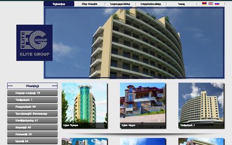 Screenshot of Menu Page elitegroup.am - ԷԼԻՏ ԳՐՈՒՊ - Գլխավոր - captured Oct. 2, 2014