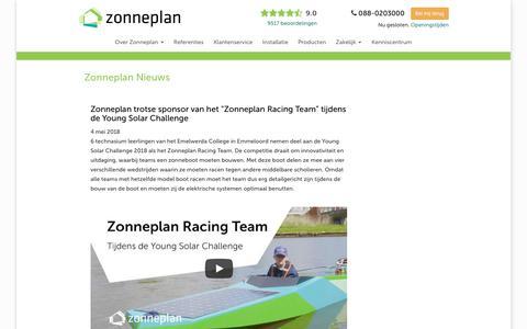 Screenshot of Blog zonneplan.nl - Nieuws van Zonneplan - captured Sept. 21, 2018