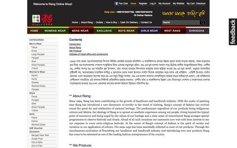 Screenshot of About Page rang-bd.com - About Us - captured Oct. 31, 2014