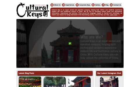 Screenshot of Home Page culturalkeys.org - Cultural Keys - captured Dec. 14, 2015