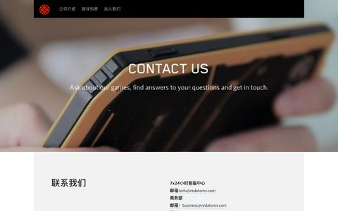 Screenshot of Contact Page redatoms.com - Redatoms - captured Aug. 19, 2016