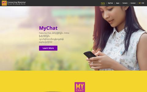 Screenshot of Press Page mysquar.asia - MySQUAR | Connecting Myanmar - captured July 3, 2015