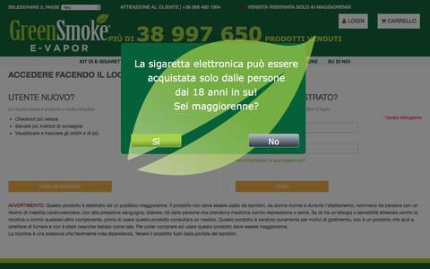 Screenshot of Login Page green-smoke.it - Customer Login - captured Feb. 11, 2016