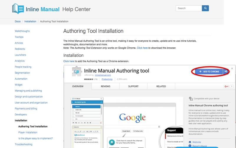 Authoring Tool Installation | Inline Manual Help Center