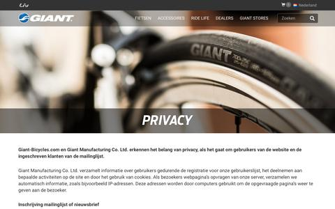 Screenshot of Privacy Page giant-bicycles.com - Company Privacy - Giant Bicycles   Nederland - captured Dec. 11, 2017