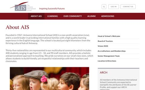 Screenshot of About Page ais-antwerp.be - About AIS - The Antwerp International School - captured Dec. 22, 2016