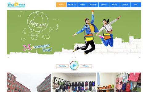 Screenshot of Home Page benshine-bags.com - Cooler Bag manufacturer,China bag factory,Backpack manufacturer,Shopping bags supplier - captured Jan. 10, 2017