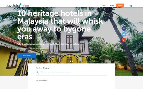 Screenshot of Blog traveloka.com - Traveloka English Blog - Your complete travel guide - captured Nov. 3, 2017