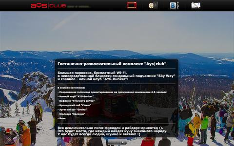 Screenshot of Home Page ays-club.ru - AYS|CLUB - captured Jan. 27, 2015