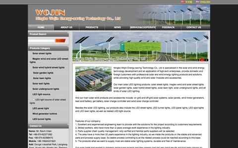 Screenshot of Home Page stellar-light.com - Solar street lights China manufacturer, solar LED street lighting for projects - project solar street lamps, solar LED street lights, solar garden lights lamps, maglev wind and solar street lights - captured Oct. 6, 2014