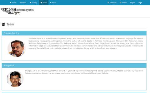 Screenshot of Team Page kannadamovielyrics.com captured June 6, 2016