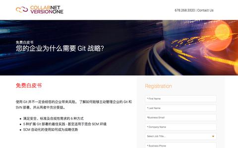 Screenshot of Landing Page versionone.com - CollabNet - Version One - captured May 18, 2018