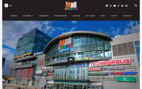 Screenshot of Services Page themall.bg - Услуги — The Mall - captured Dec. 17, 2016