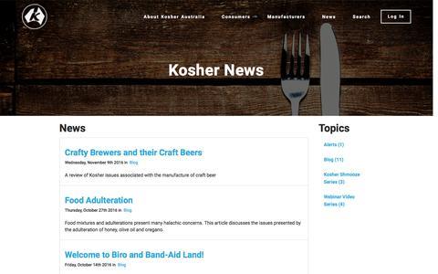 Screenshot of Press Page kosher.org.au - News | Kosher Australia - captured Nov. 27, 2016