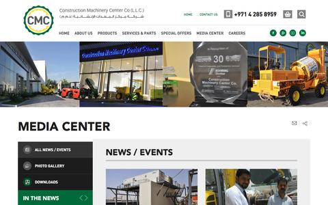 Screenshot of Press Page cmcgulf.com - News - Construction Machinery Center Co(L.L.C) - captured Oct. 6, 2016